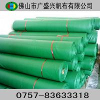 供应湖南pvc防水油帆布批发 浙江遮盖货物防晒防雨布加工厂家