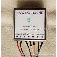 西安力高高精度高压静电电源模块, Ac-DC高压稳压电源模块