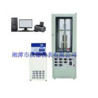 供应湘科DRL-III导热系数测定仪 导热仪 导热系数仪