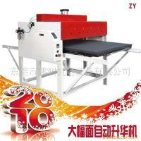 供应泰利普热转印气动双工位烫钻、热升华烫画机