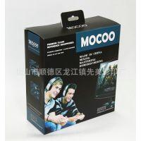 厂家专业供应纸盒印刷彩盒包装印刷 折叠纸盒包装印刷定制批发