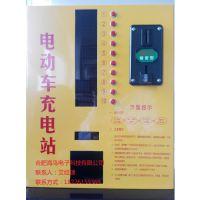 供应杭州小区电动车投币充电站(CDZ-A1),合肥海鸟电子厂家直销