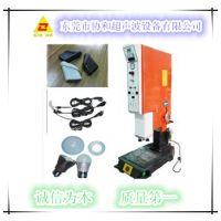 超声波手机皮套机/手机保护套生产设备/手机套制作机器厂家供应商