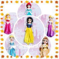 Disney迪士尼公主毛绒公仔 美人鱼灰姑娘睡美人白雪公主毛绒玩具