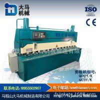 液压剪板机16×4000(数控) 摆式 闸式 剪板机 裁板机