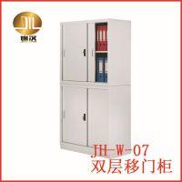 【广州锦汉】双层移门柜 多功能文件柜 组合型文件柜 抽屉文件柜