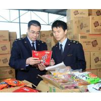 韩国海苔进口报关报检卫生证办理手续