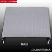 厂家供应 200面覆膜粗条纹铝条扣 200面条型铝扣板