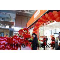 广州白云区开业庆典策划公司