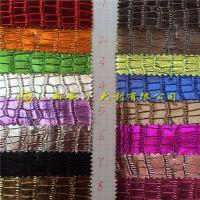 金属压纹PVC皮革 金属压鳄鱼纹PVC皮料  0.5mm箱包PVC面料