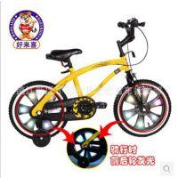 批发儿童自行车1416寸发光轮骑行自动发电发光脚踏车男女童车