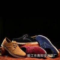 春秋季男士日常商务休闲系带潮流韩版男鞋英伦风青年鞋子厂家直销