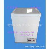 低温柔度仪配套专用低温试验箱,低温试验箱,低温冷冻试验箱价格