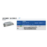 福建SMC 一级代理 原装正品现货电磁阀SZ3160-5NMNZ-C4 福州欧迅