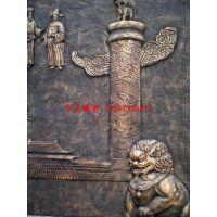 校园文化浮雕,北京玻璃钢浮雕,校园雕塑制作厂家