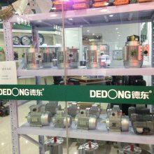 上海德东电机 厂家直销 YS132S-2 5.5KW B3 小功率铝壳电动机