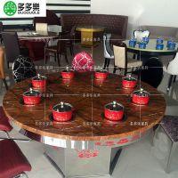 厂家生产 大理石火锅店餐厅桌椅 简欧火锅店桌椅