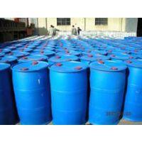 99.5%硫酸二乙酯厂家直销 山东 江苏 内蒙赤峰经销商现货供应