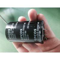 80V120000UF铝电解电容
