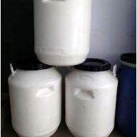 供应型号1010银牌水溶性乳化硅油