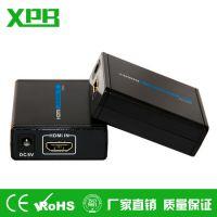 厂家直销 HDMI单网线视频延长器 网络信号放大传输器40米信号放大器
