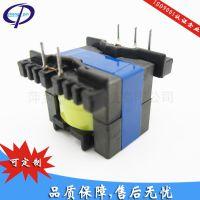 专业变压器厂家供应反激式变压器PQ2016