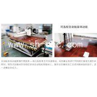 板式家具生产线 自动开料机E4-1224D