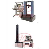 电子式硬质板材万能试验机济南生产厂家