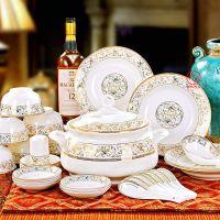 单位礼品陶瓷餐具生产厂家