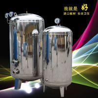 304不锈钢压力罐镜面抛光,永不过时,精工铸造,只为懂生活品质的您!
