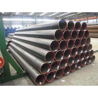 特价销售合金钢管、15CrMoG钢管/Cr5Mo合金钢管