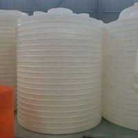 湖北外加剂储罐20吨聚乙烯塑料水箱