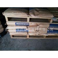 POM/日本宝理/M270-44 齿轮用 高刚性 高硬度 POM聚甲醛