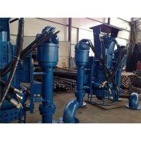 液压泥砂泵(图)|挖机液压排沙泵型号|河南挖机液压排沙泵