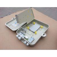 SMC室外插片式分光箱 分线箱