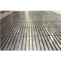 测量平板 测量平台 华威机械制造有限公司
