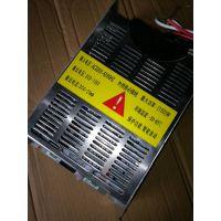 油烟净化器专用电源