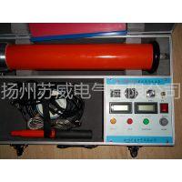 苏威ZGF-120KV/2mA直流高压发生器 高品质便携式直流高压发生器