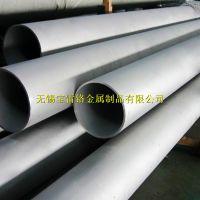 无锡宝雷铬UNSS32750双相不锈钢管1.4410不锈钢管