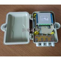 新款SMC24芯光纤分纤箱1-16插片式分光箱接续箱厂家直销质量保