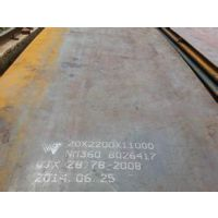 供应重庆15CrMoR容器板 宝钢15crmor锅炉压力容器板热轧容器板