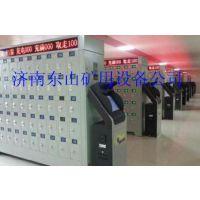 虹膜智能矿灯充电柜信息管理系统,虹膜矿灯充电架济南东山厂