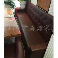 广森源现代咖啡厅西餐厅茶楼卡座沙发 火锅餐饮奶茶店定做餐厅家具 沙发