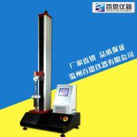 温州百恩仪器供应全国 编织袋强力机(包装袋拉力机)