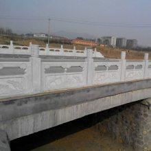 景观石桥栏杆 青石抛光石栏杆 整体拱桥雕塑