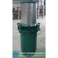 ZHZTB-B型注填式套筒补偿器,耐腐蚀不锈钢套筒补偿器使用寿命长