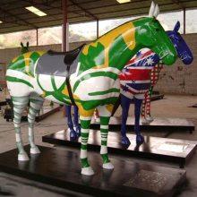 玻璃钢动物模型 手绘彩色卡通马 游乐场所旋转木马1.8米仿真动物摆件