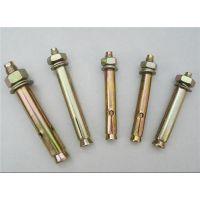 膨胀螺栓安装方法,膨胀螺栓,聚划算国标膨胀螺栓 元隆紧固件(图)