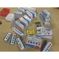 深圳宝安UV打印加工 亚克力UV平板彩印 有机玻璃印刷 PVC打印定制