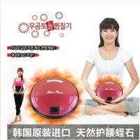 韩国新品暖手宝充电电热饼防爆迷你热水袋 具有磁疗保健效果 包邮